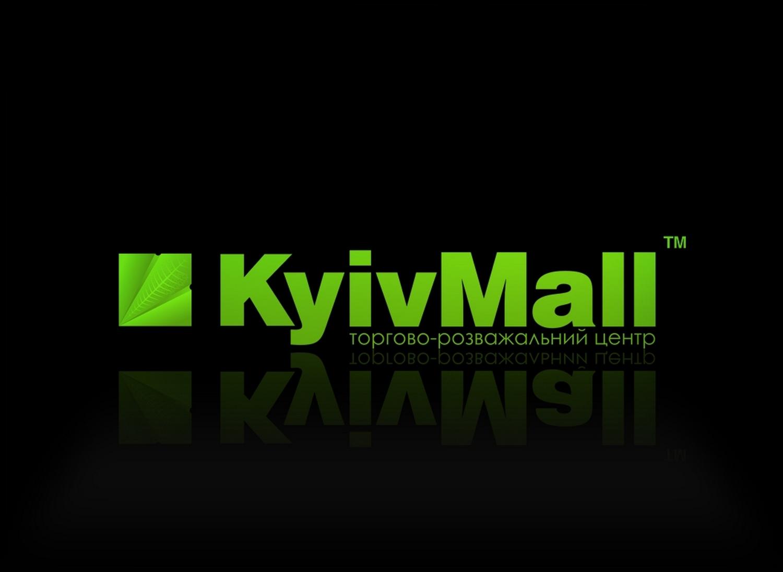 KyivMall_One-m201