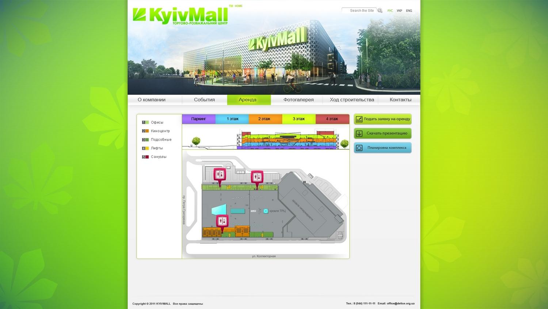 KyivMall_One-m224